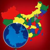 疯狂猜地图-中国...