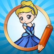 绘画教程灰姑娘变公主版 1