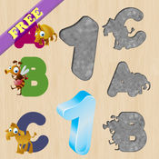字母拼图幼儿和孩子们学习英语!免费 - 学习数字 - 儿童游戏 - 拼图的孩子 - 益智游戏