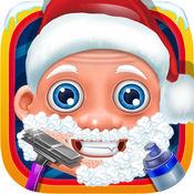 圣诞老人胡子沙龙 - 圣诞老人剃须日 1