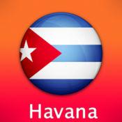 哈瓦那自由行地图 6.0.3