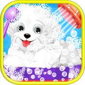 狗宠物日托 - 孩子的狗比赛 1