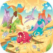 可爱的恐龙卡通拼图的孩子们 1.2