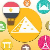 游学埃及阿拉伯语-埃及语单字卡游戏(免费版) 5.5.0