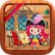 可爱的海盗拼图教育儿童游戏 1.0.0