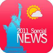 慢速双语新闻2011 6