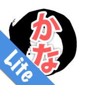 学日语五十音图-...
