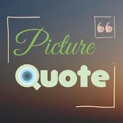 图片报价: - 添加文字上的爱情,友情,动机和更多的图片 1.1