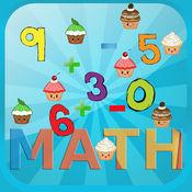 蛋糕数学游戏孩子们免费 1
