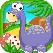 恐龙宝宝——伴有流行儿歌的有趣游戏