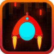 辐射战斗机 - 免费银河战争和外来入侵游戏 1