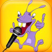 有趣的声音 – 修改声音与滑稽变声 1