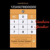 LBT11(很容易学习30多个国家的数字的发音从1到100,000,000,