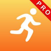 计步器 专业版 – 记录走路跑步步数里程数,显示卡路里消耗