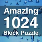 惊人的1024块拼图 - 最好的数学棋盘游戏