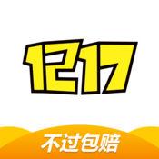 1217学车 3.2.3