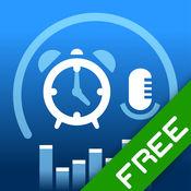 免费智能闹钟和记录器 3