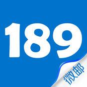 189邮箱-支持多...