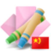 日用品卡片 (中文) 1.1