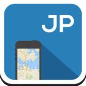 日本 离线地图,指南,天气,酒店。免费导航。GPS 1