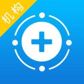 365医生-机构版 1.2.4