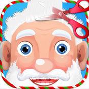 圣诞老人剪发沙龙:圣诞老人胡子沙龙 1