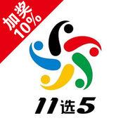 11选5-中国体育...