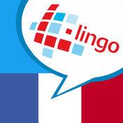 L-Lingo 学习法语
