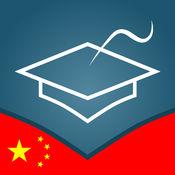 中文  英文 - AccelaStudy® 3.6.1