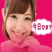 ◆完全◆無料◆出会いランキングで恋活!理想の関係探し 1
