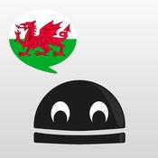 LearnBots 学习威尔士语动词