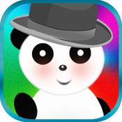 乐动熊猫君