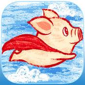 酷跑小飞猪 1.0.1