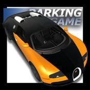 停车场游戏 - 跑车驾驶 3.3
