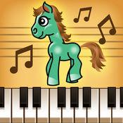 放屁小马钢琴 1.0.2