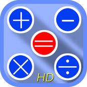 Sheetcalc-HD for iPad 表計算型電卓 2.1.3