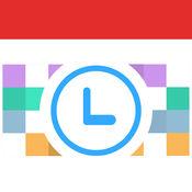 工作日历 – 用有高效工作和小时记录的工作计划管理者
