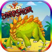恐龙--冒险发烧友的模拟游戏 1.0.0