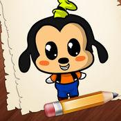 学如何绘制 动漫人物 版本 1