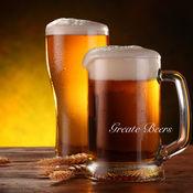 世界啤酒 6.0.0