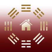 Jes T.Y. Lim 大师:居家和外出风水! 2.5
