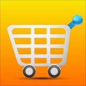 购物清单 ™ Shopping List 2