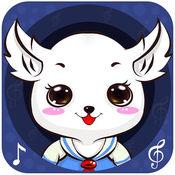 儿童游戏学音乐-...