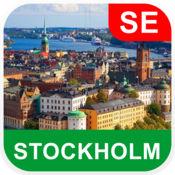 斯德哥尔摩,瑞典 离线地图 - PLACE STARS v1.1