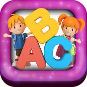 宝宝学英语的字母 2.2