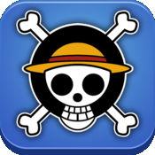 [更新]海贼王-最全海迷电台、海贼插曲合集 1.2.5