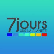 "通过""7 jours sur la planète""学习法语  4.2"