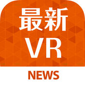 VRニュースまとめ - 次世代コンテンツ情報満載 1
