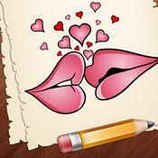 学习如何绘制可爱的情人节爱情 1