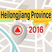 Heilongjiang Province 离线地图导航和指南 1